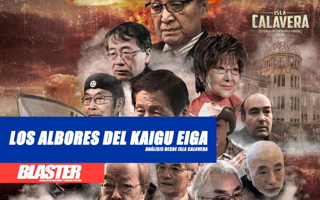Los albores del Kaiju Eiga